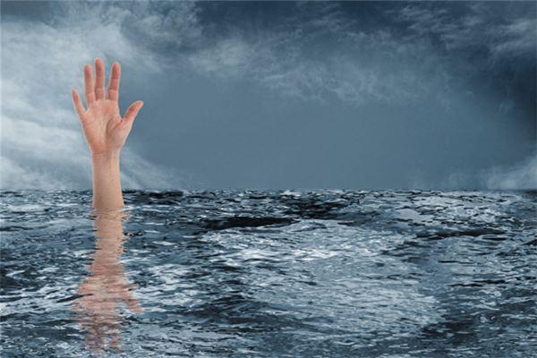 梦见溺水时得到别人的帮助