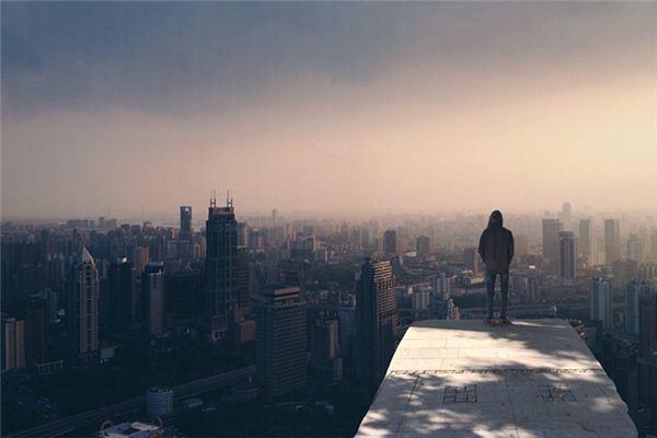 梦见自己站在高处