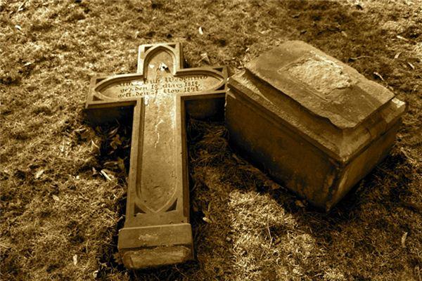 梦见下葬是什么意思