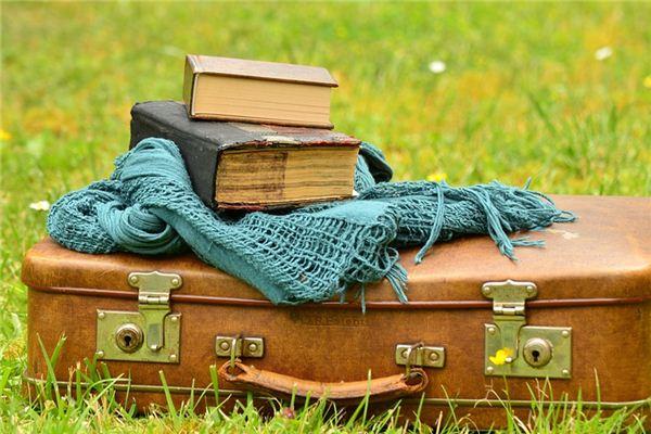 梦见收拾行李