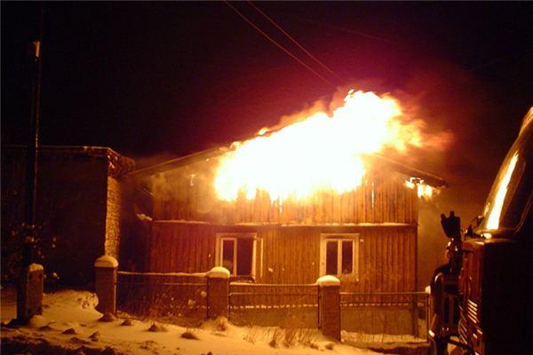 梦见火烧房子