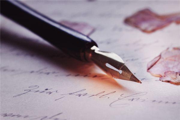 梦见笔是什么意思