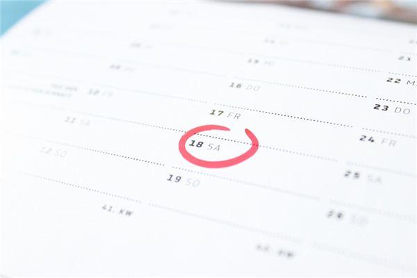 梦见日历是什么意思