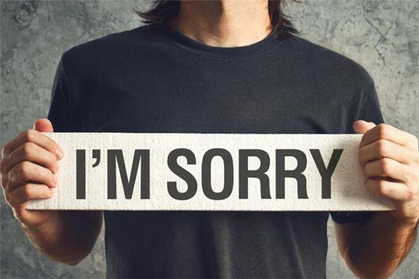 梦见道歉是什么意思