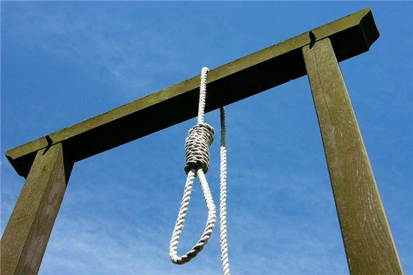 梦见绞刑是什么意思