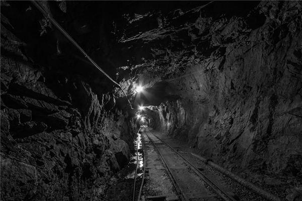 梦见矿井是什么意思