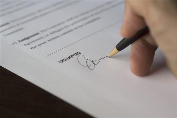 梦见签名是什么意思