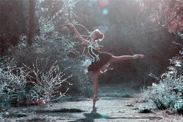 梦见芭蕾舞是什么意思
