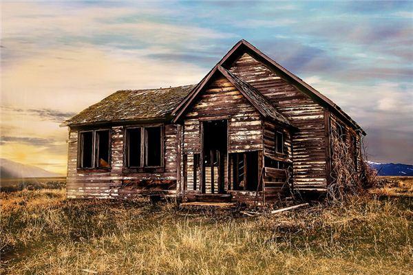 梦见破房子是什么意思