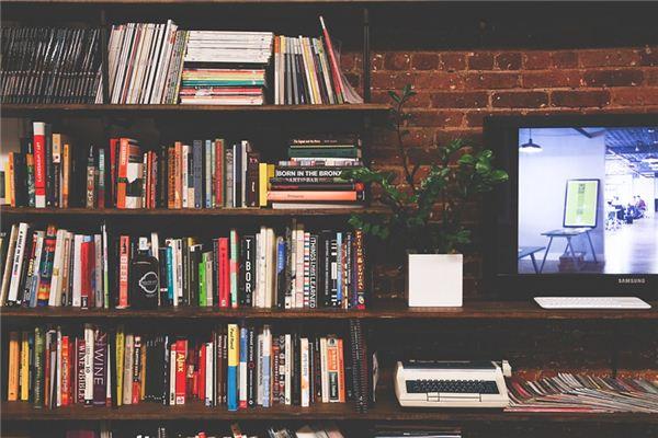 梦见书房是什么意思