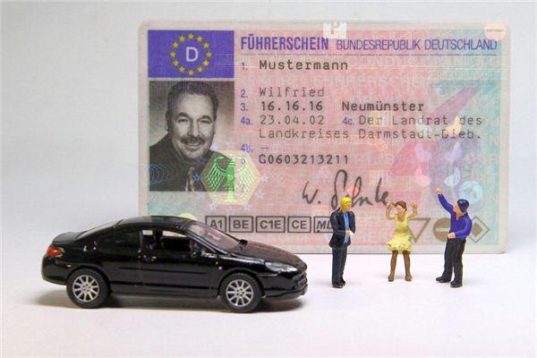 梦见驾照是什么意思