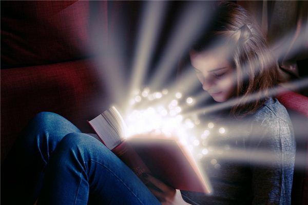 梦见魔法是什么意思