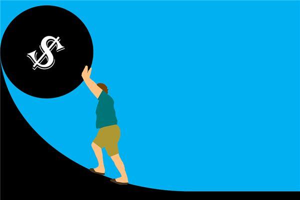 梦见债务是什么意思