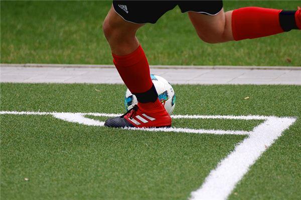 梦见踢球是什么意思