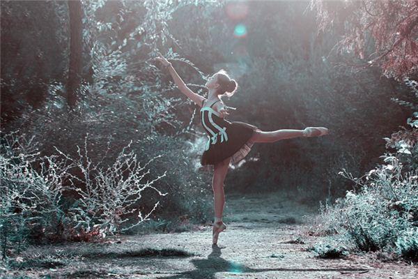 梦见跳舞是什么预兆