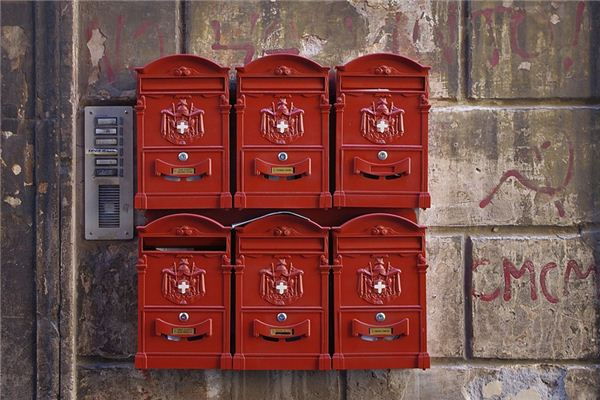 梦见邮局是什么意思