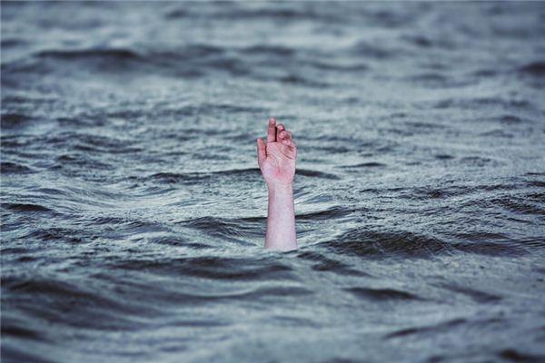 梦见溺死是什么意思