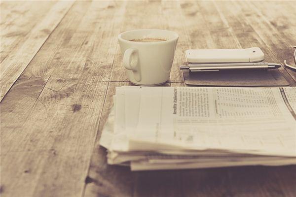 梦见看报纸是什么意思
