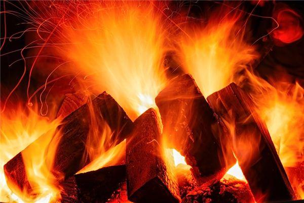 梦见被火烧死是什么意思