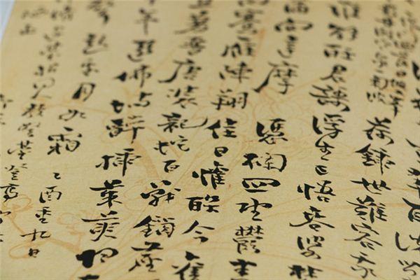 梦见辨认字迹是什么意思
