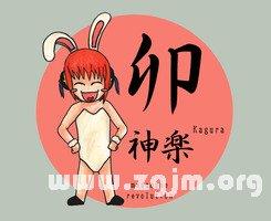 兔年是哪年 属兔的年份