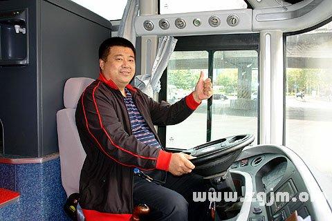 大奖娱乐平台司机