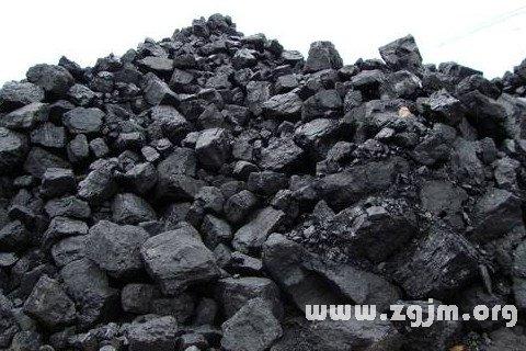 大奖娱乐平台煤炭