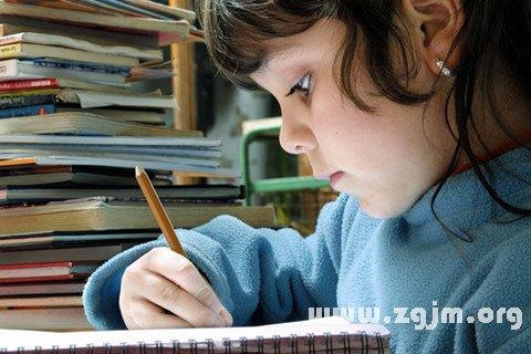 梦见读书写字
