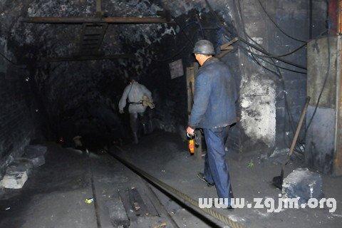 大奖娱乐平台煤矿