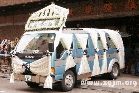 大奖娱乐平台灵车