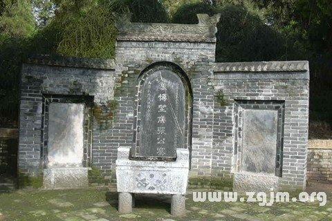 大奖娱乐平台陵墓
