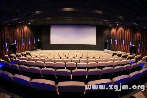 梦见电影院
