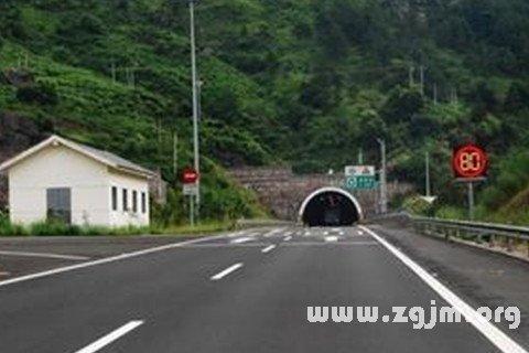 大奖娱乐平台隧道