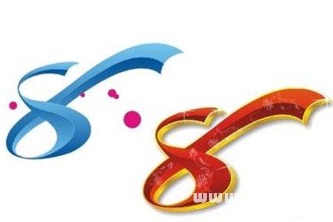 大奖娱乐平台8 八