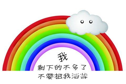 大奖娱乐平台七彩