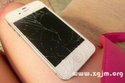 梦见手机坏了