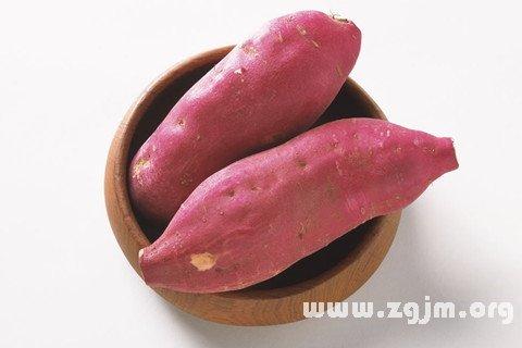 梦见地瓜 红薯