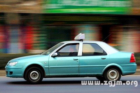庄闲游戏出租车