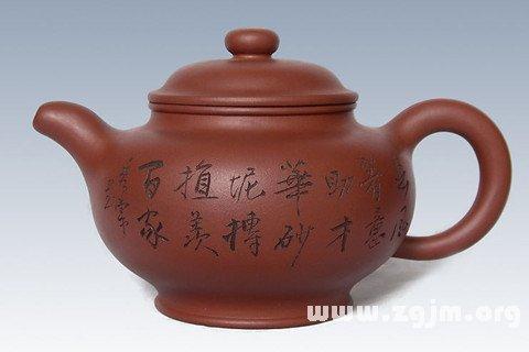 梦见茶壶 倒茶