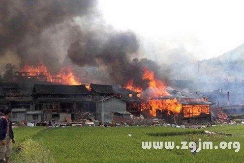 房子燒了一半