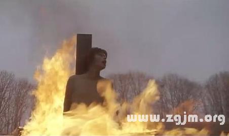 梦见火烧手