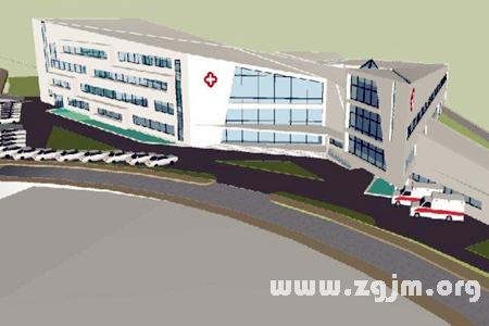 梦见上医院