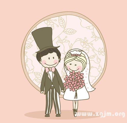 梦见表哥结婚