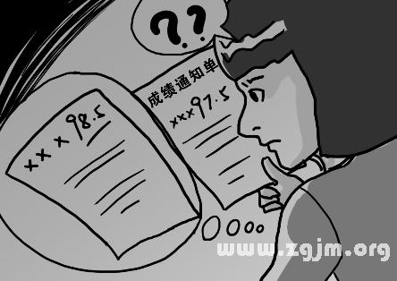 梦见读书考试