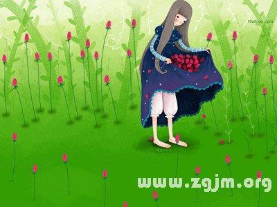 梦见摘野草莓