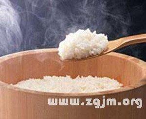 梦见吃大米饭
