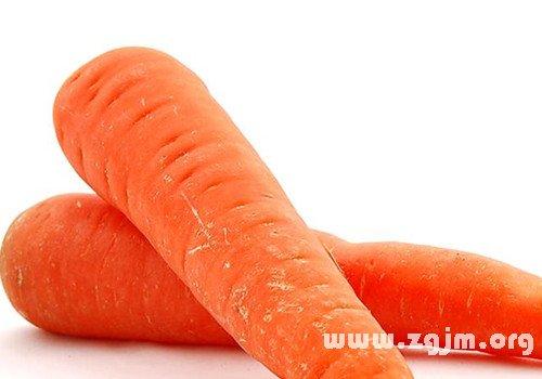梦见偷萝卜