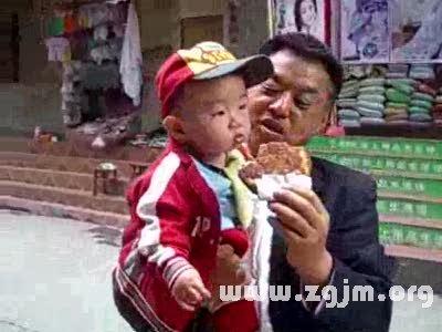 梦见吃肉饼