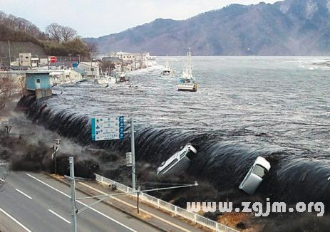 梦见地震大水