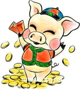 属猪B血型的人性格与事业姻缘